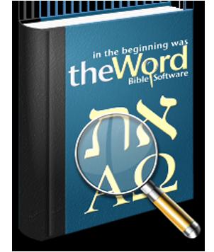 библия учебное издание скачать